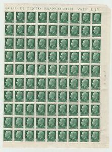 S37097 Republic Social It. 1944 MNH Block Mens 90 Soprastampa IN Albino