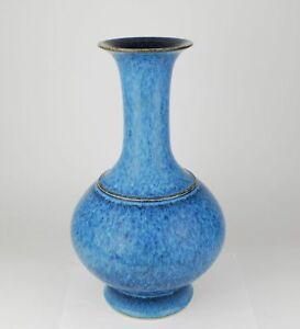 China-antique-large-cobalt-Flambe-Glaze-long-neck-vase-Kangxi-mark