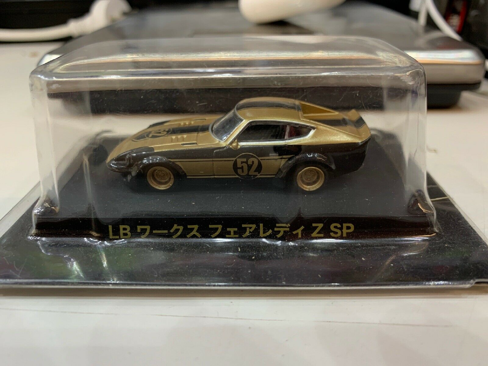 New And Hard To Find Japanese Aoshima 1 64 Scale Datsun 240Z CHASE Ausgabe