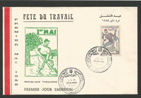 Discipliné Répubique Tunisienne Fdc 1958 1er Mai Fête Du Travail /fdca288
