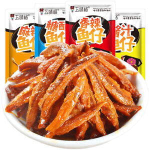 8g-Chinese-Popular-Delicious-BBQ-Fish-Hot-Spicy-Strips-Snack-Food