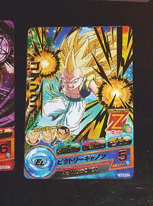 DRAGON BALL Z GT DBZ HEROES GOD MISSION PART 8 CARD PRISM CARTE HGD8-35 RARE DBH