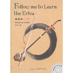 English Version Musical Book Follow Me To Learn The Erhu ...