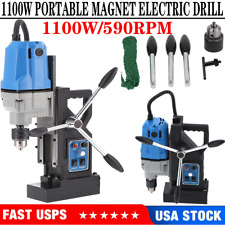 J1c 23r Mag Drill Magnetic Drilling Machine Rotabroach Type Commercial 1100w