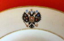 Porzellan Wappenteller aus einem Service ZAR NIKOLAUS II VON RUßLAND! 1915, RAR!
