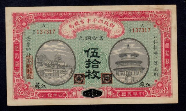 CHINA  50 COPPERS 1915 MARKET  STABILIZATION   PICK # 602i  XF.
