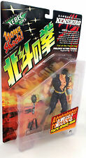 FIST OF THE NORTH STAR : KENSHIRO CARDED ACTION FIGURE