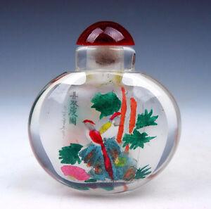 Pékin Verre à L'intérieur Joli Oiseaux Inverse Peint à La Main Snuff Bouteille # I1tukcpe-07225447-289910158
