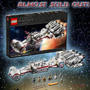 LEGO Star Wars 75244 Tantive IV (1768 Pieces) RARE 🌟SHIP FREE! LAST ONE LEFT!🌟