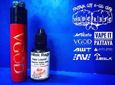 Vanilla Tobacco Vape flavored Liquid