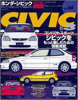 HONDA INTEGRA Hyper rev vol.27 magazine TYPE R  Tuning parts VTEC MUGEN