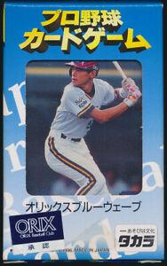 1996-Takara-Japanese-Baseball-Orix-Blue-Wave-Complete-30-Card-Set-w-ICHIRO-Mint