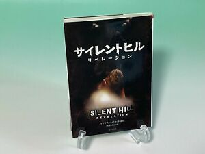 Silent Hill REVELACIÓN japonés Novela Historia Libro Michael J Bassett 2013