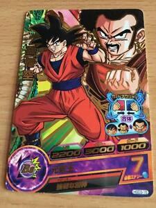 DRAGON BALL Z GT DBZ HEROES GOD MISSION CARD PRISM CARTE HGD9-15 RARE JAPAN M