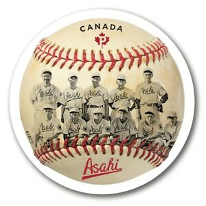 BASEBALL-ASAHI-team-Vancouver-DIE-CUT-Booklet-stamp-MNH-VF-Canada-2019