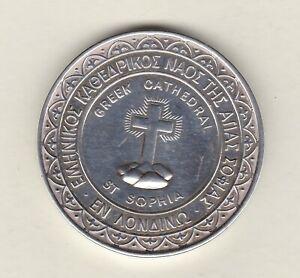 St. Sophia grec Cathédrale 1877 To 1977 Hall marqué médaille d'argent extrêmement fine