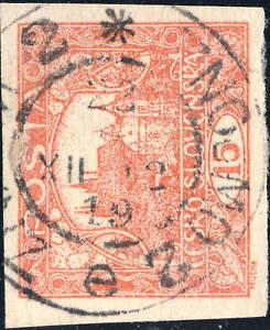 TCHECOSLOVAQUIE-CZECHOSLOVAKIA-1919-034-ZNAIM-2-ZNOJMO-2-e-034-V-2840-4b-Mi-26Ua