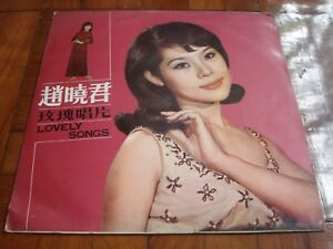 LOVELY-SONGS-LILY-CHAO-LP