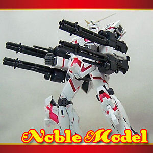 Non-Bandai-Heavy-Artillery-for-1-144-MG-Unicorn-Kshatriya-Gundam-Model-Kit