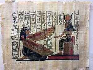 Dessin-contemporain-signe-papyrus-veritable-Egypte-fait-main-31x40-cm-refp4