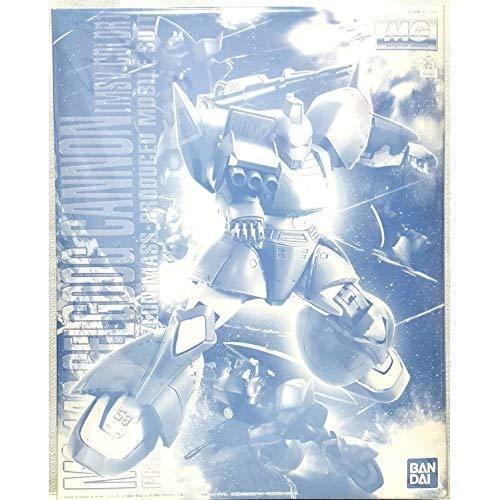Mobile Suit Gundam Msv mg 1 100 MS-14C Gelgoog Cannon (MSV Color) por el maestro Gra