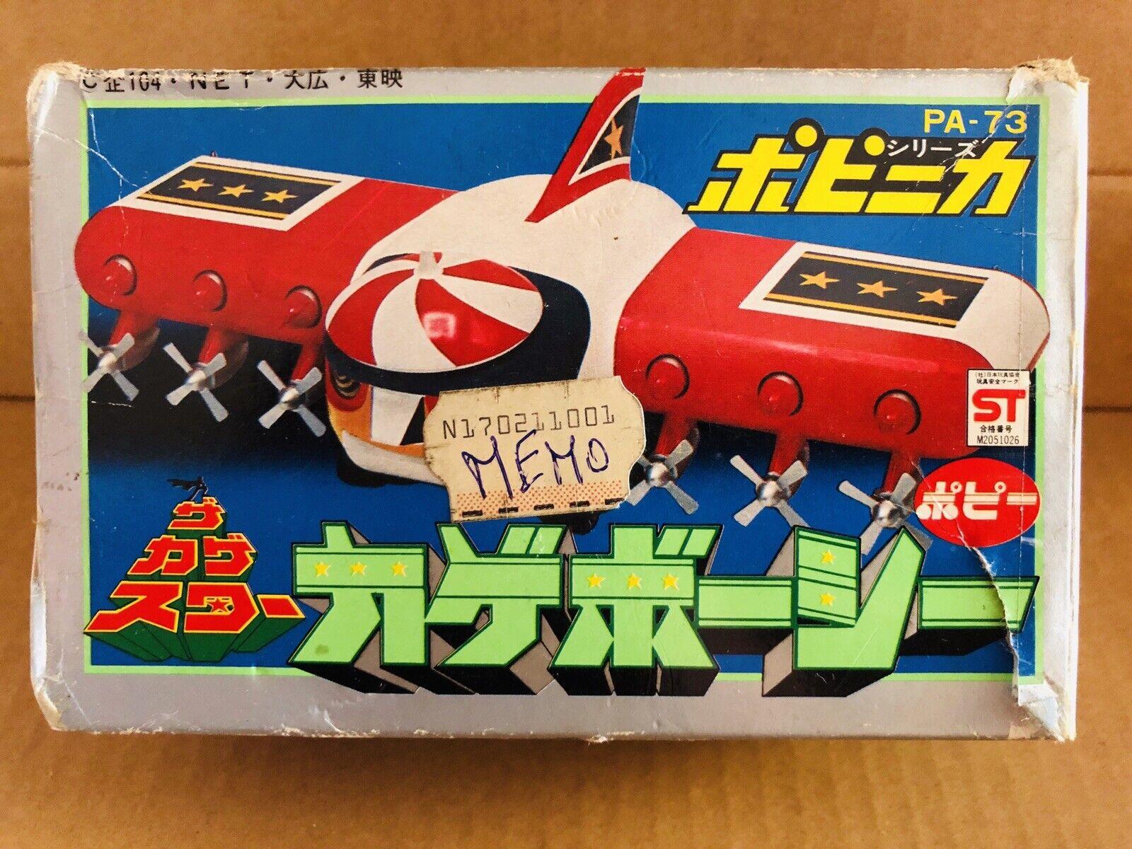 Popy PA-73 Kageboshi Made in Japan Vintage