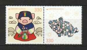 SOUTH-KOREA-2018-ZODIAC-YEAR-OF-PIG-2019-SE-TENANT-COMP-SET-OF-2-STAMPS-IN-MINT