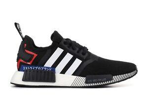 Adidas Originals Nmd R1 Japan Pack Black White Mens Size 9 5