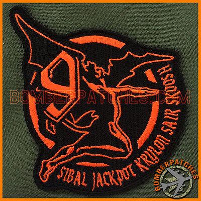 Guam Andersen AFB USAF 96th BOMB SQUADRON B1- ORIGINAL VEL-HERITAGE- PATCH