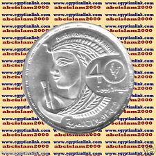 "1989 Egypt Egipto مصر Silver Coins,"" The Egyptian Advertising Company "", 5 P"