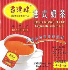 HONG KONG STYLE English Breakfast Black Tea Classic Milk Tea (US SELLER)