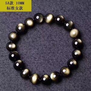Genuine Natural Gold Obsidian Gold Flash Gems Beads Bracelet AAA 10 mm