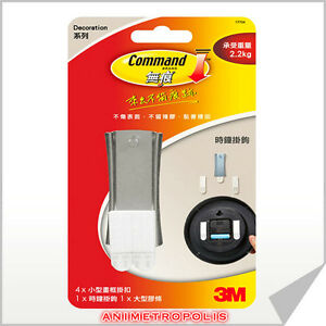 3m Command Decoration Damage Free For Clock Hanging Hook