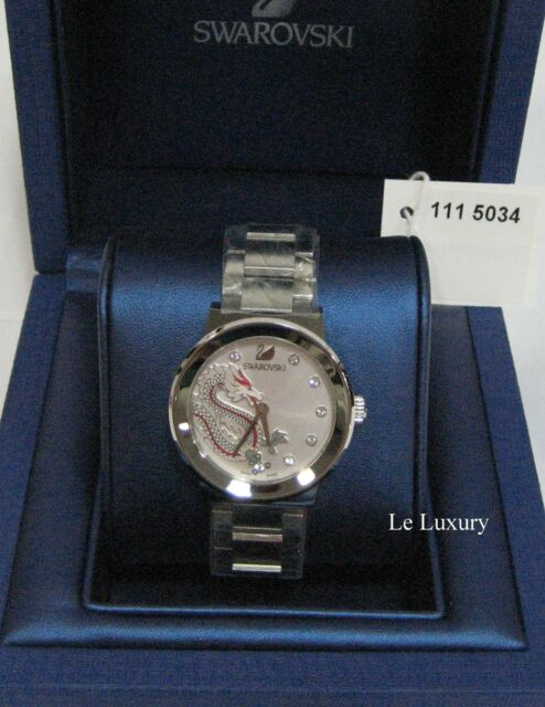 Swarovski Ladies' Watch Piazza Dragon Lt. Ed. Swiss Quartz Authentic 1115034