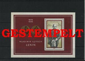 Germany-GDR-vintage-yearset-1970-Mi-Block-31-Postmarked-Used-More-See-Shop