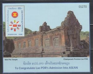 Laos-1997-Laos-joins-ASEAN-Flags-MS-Mint-Never-Hinged