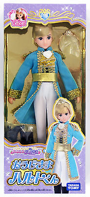 Takara Tomy Licca Doll Dreaming Princess Prince Haruto (886006)