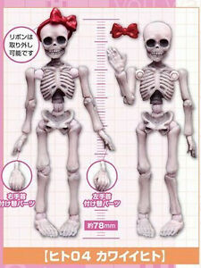 Re-ment Pose Skeleton Vol.4 Cute Human Kawaii Hito Miniatures action Bone Figure