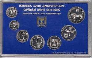 1980-Israel-039-s-32nd-Anniversary-Mint-Set-7-Pure-Nickel-Unc-Coins-COA-case