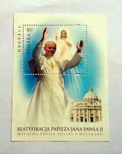 POLAND-2011-Pope-John-Paul-Vatican-Mini-Sheet-MNH-BM113