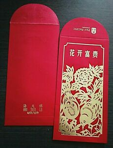 2019-Pan-Pacific-Singapore-CNY-Packets-Ang-Pow-1-pc