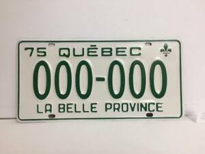 Quebec-1975-SAMPLE-License-Plate-very-good-condition-000-000