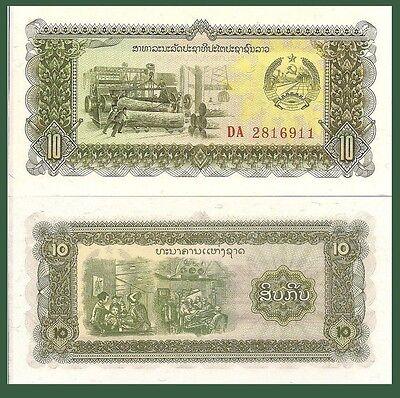 Laos P-27 10 Kip ND 1979 Lumber Mill Uncirculated Banknote Asia