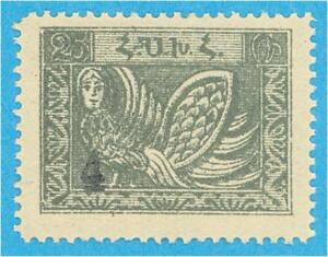 ARMENIA-365a-MINT-NEVER-HINGED-OG-NO-FAULTS-VERY-FINE-B
