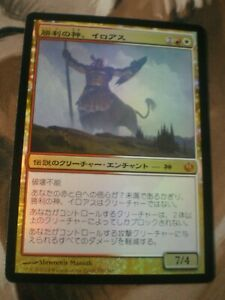 God of Victory Foil x1 NM MTG Japanese Journey Into Nyx Iroas