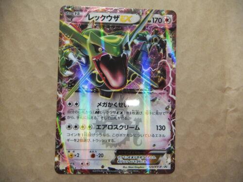 pokemon card japanese new Rayquaza promo corocoro 2015 April