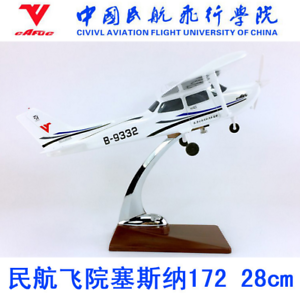 1 50 Scale 28CM CAFUC Cessna 172 SKYHAWK N721DS Airplane Resin Aircraft Model