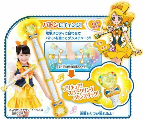 Happiness Charge PreCure Triple Dance Honey Button Japan