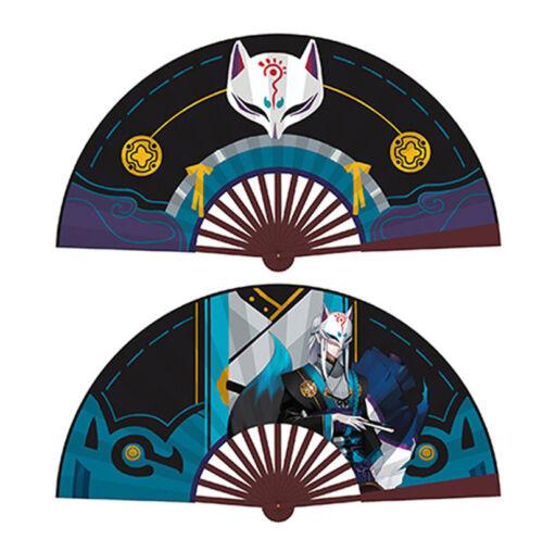 Onmyoji Fox Fan Anime Cosplay Accessory Gift 33CM Cosplay Folding Fan New