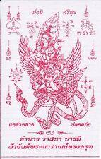 Narai Garuda Wishing Cloth Thai Amulet Buddha Yant Talisman Luck Rich Success#2